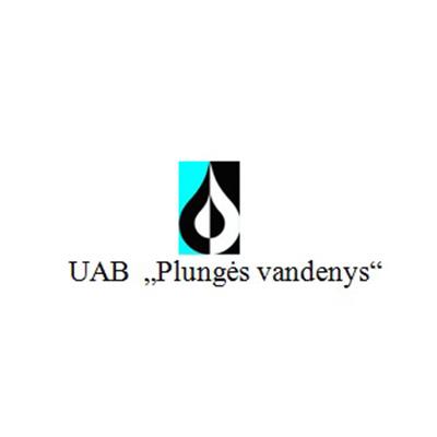plunges-vandenys_logo